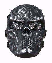 Skull Mesh Mask - Gunmetal Grey