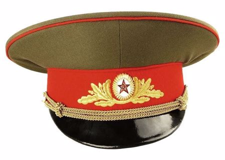 Marshal of Soviet Union Service Visor Hat 1980-1991
