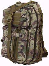 30 Litre Delta Pack