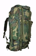 Mil-Tec German Import Rucksack Woodland Large