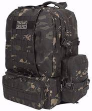 Expedition Pack - 50Ltr - MT Black