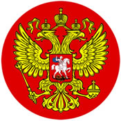 Russain USSR Military Brand
